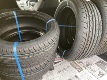 【タイヤ交換】ネットで購入したタイヤを持ち込みで組み替えてもらう方法。【持ち込み】【組み替え】【1本1650円】