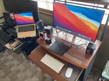 【格安】MacBook Air用に折りたたみ式ノートPCスタンド購入。【熱対策】