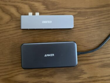 【MacBook Air】USBハブを買い替えたら熱を持たなくなった話 【CHOETECH HUB-14】から【Anker PowerExpand+ 7-in-1】へ